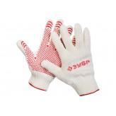 Перчатки трикотажные с защитой от скольжения размер L-XL;