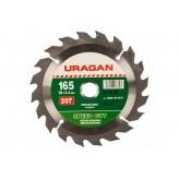 Диск пильный по дереву Быстрый рез (165x20 мм; 20Т) Uragan 3..