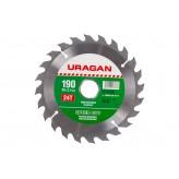Диск пильный по дереву Быстрый рез (190x30 мм; 24Т) Uragan 3..